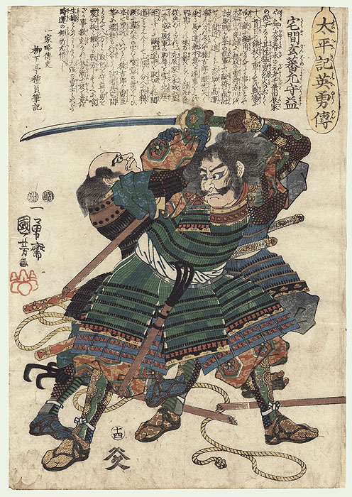 Le soldat : présent dans l'art asiatique, japonais et chinois